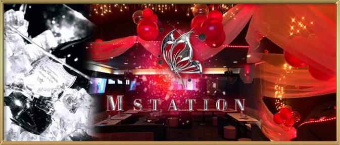 M STATION(エム ステーション)【公式求人情報】