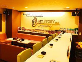 Girl's Bar MY STORY(マイストーリー) 倉敷ガールズバー SHOP GALLERY 1