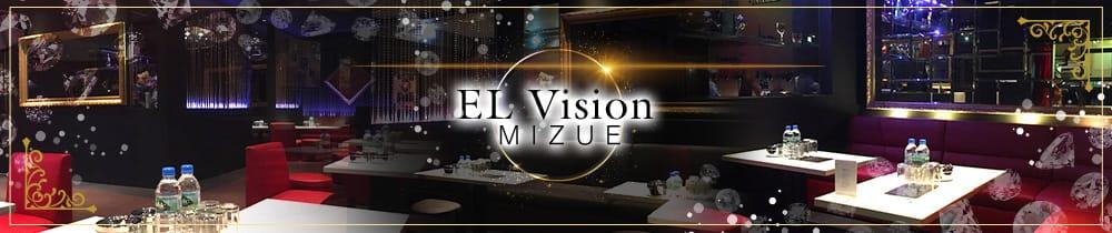 EL-Vision(エルヴィジョン) 錦糸町キャバクラ TOP画像