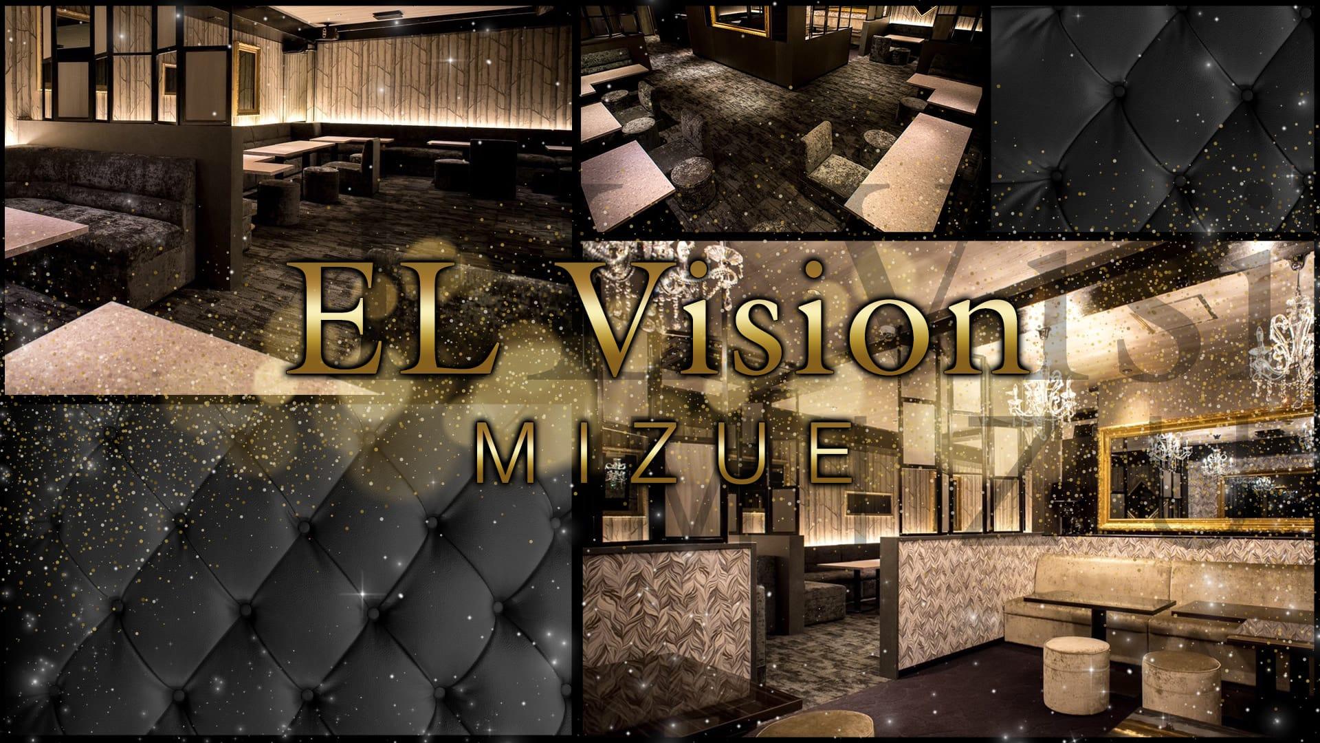EL-Vision(エルヴィジョン)【公式求人・体入情報】 錦糸町姉キャバ・半熟キャバ TOP画像
