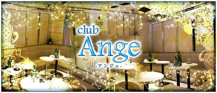New Club Ange(アンジュ) バナー