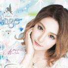 アオイ 【大泉学園】New Club Ange(アンジュ) 画像20200403135723347.PNG
