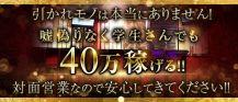 【金町】Girl's Bar 神楽~KAGURA~【公式求人情報】 バナー