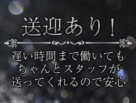 Girls Bar Glorious(グロリアス) 船橋ガールズバー SHOP GALLERY 2