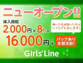 Girls' Line(ガールズライン) 西川口ガールズバー SHOP GALLERY 1