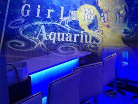 Girls Bar AquariuS(アクエリアス) 蒲田ガールズバー SHOP GALLERY 2