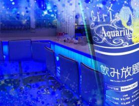 Girls Bar AquariuS(アクエリアス) 蒲田ガールズバー SHOP GALLERY 3
