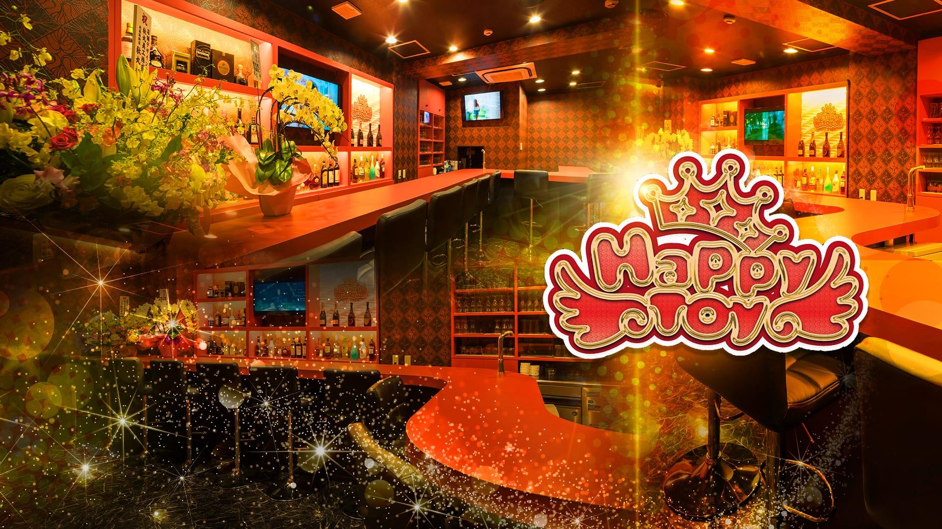 Girls Bar Happy Toy(ハッピートイ) 池袋ガールズバー TOP画像