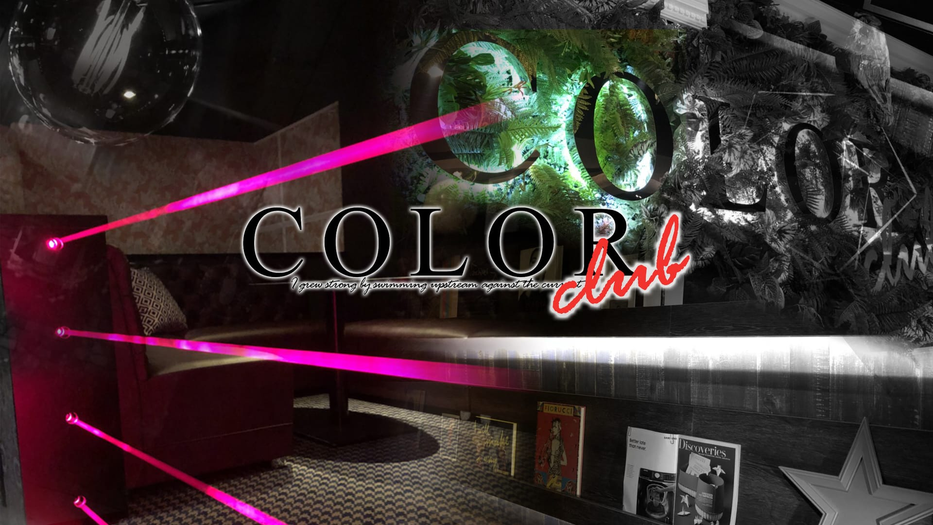 CLUB COLOR~カラー~ 浜松キャバクラ TOP画像