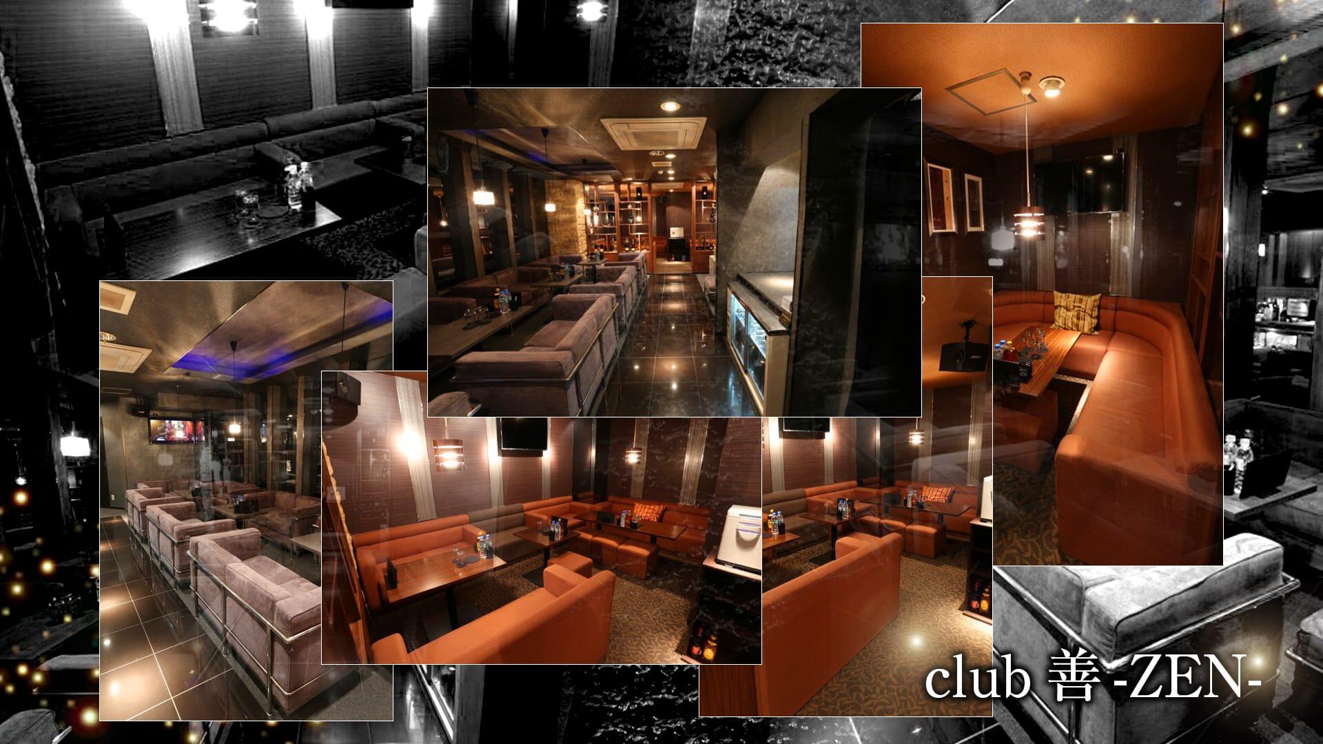 club 善-ZEN- TOP画像