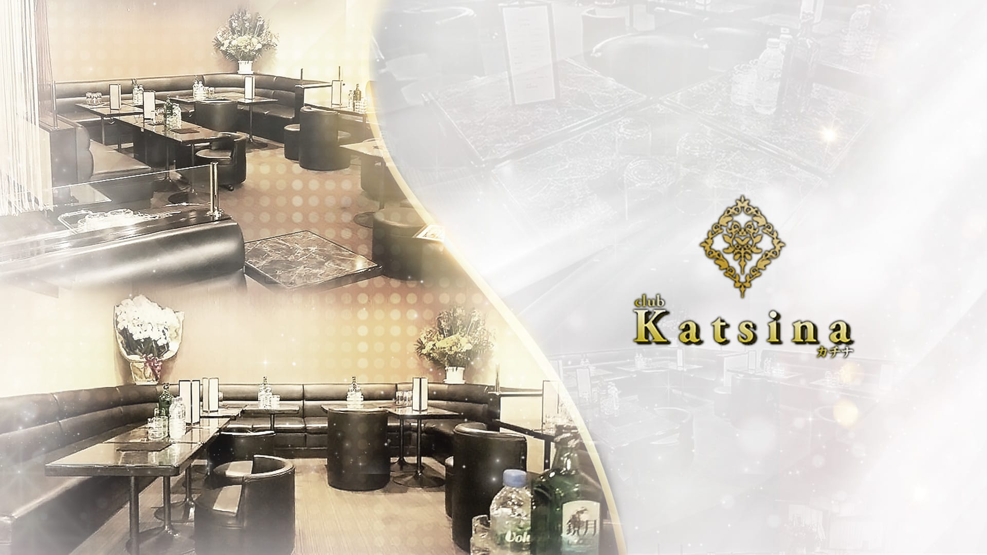 Katsina~カチナ~ 春日部キャバクラ TOP画像
