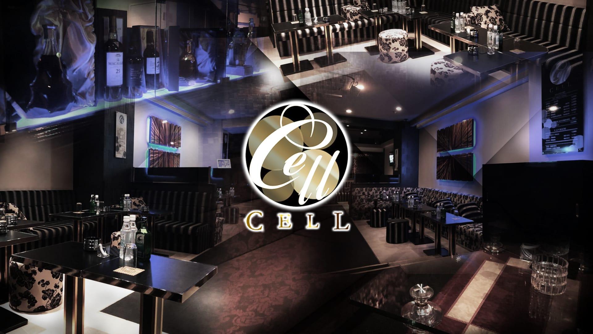 Club CELL(セル) 府中キャバクラ TOP画像