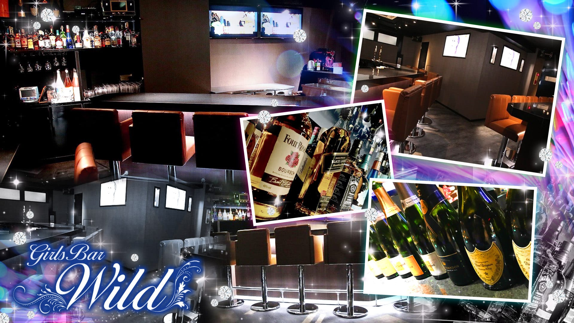 Girl's Bar WILD -ワイルド- TOP画像