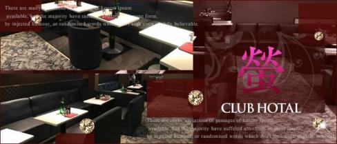 CLUB 螢(ホタル)【公式求人情報】(所沢スナック)の求人・バイト・体験入店情報