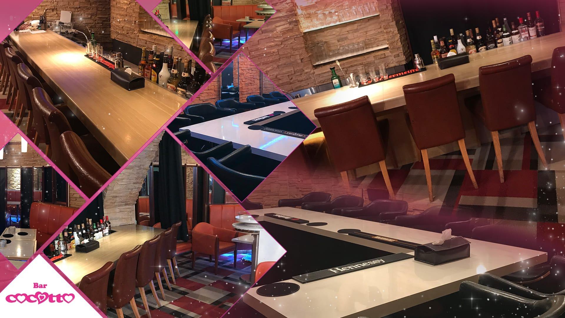 girl's bar ココット TOP画像
