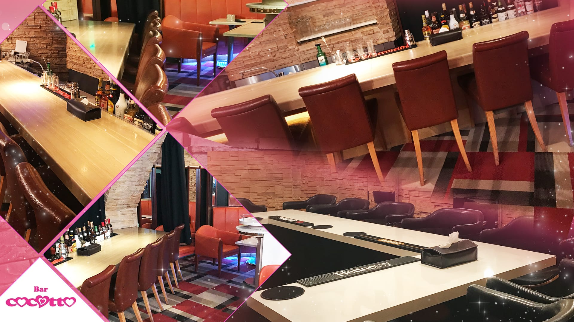 girl's bar ココット 池袋ガールズバー TOP画像
