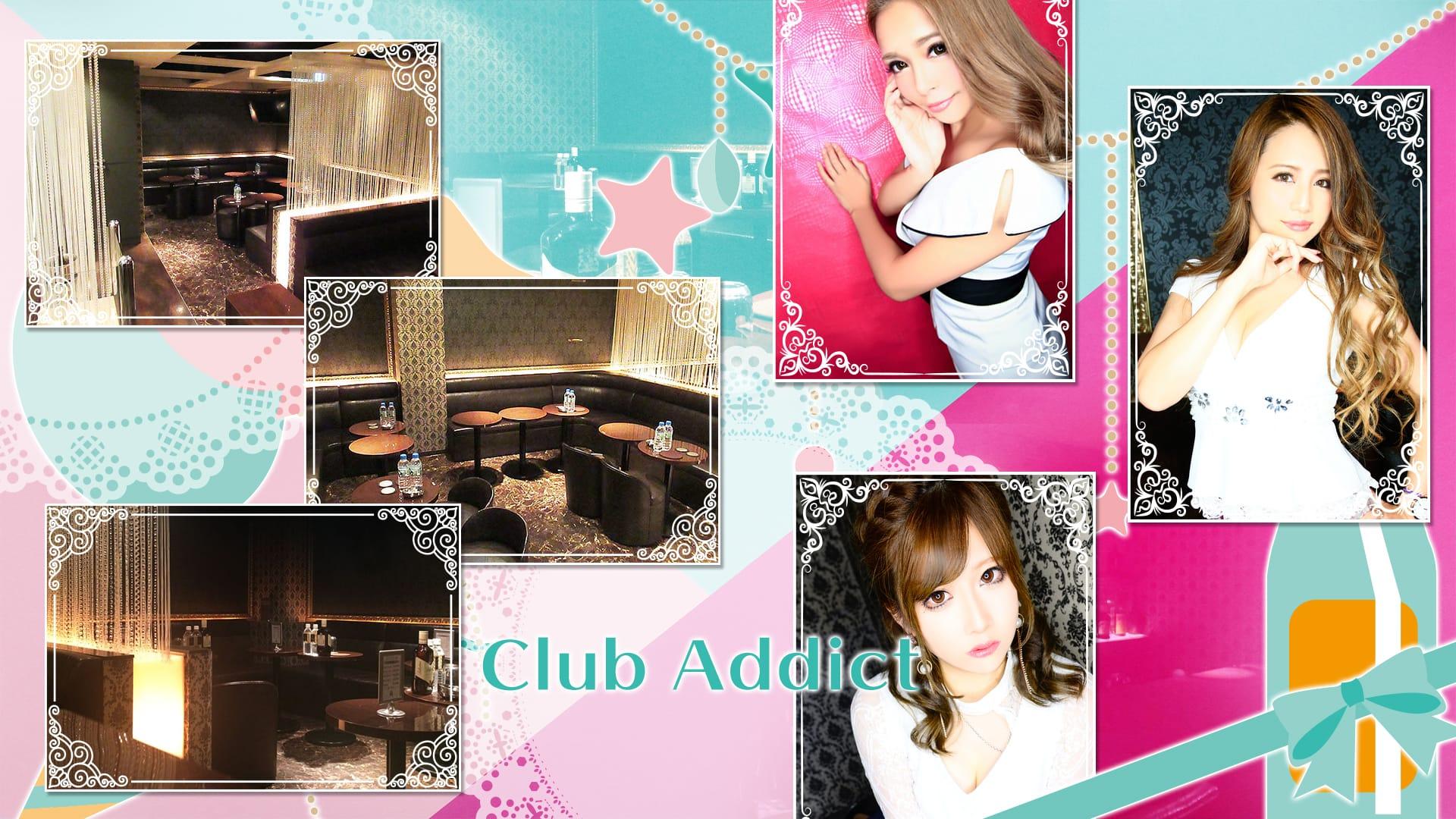 Club Addict(アディクト) 柏キャバクラ TOP画像