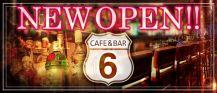 Cafe&Bar 6-sixth-(シックス)【公式求人情報】 バナー