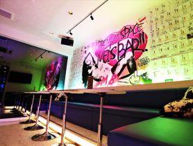 Premium Space Mei's Bar(プレミアム スペース メイズ バー) すすきのガールズバー SHOP GALLERY 1