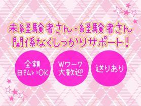 モモ 歌舞伎町ガールズバー SHOP GALLERY 3