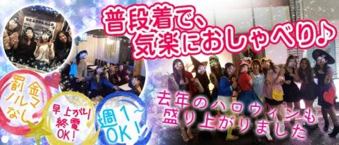 大船スナック わっ!【公式求人情報】(藤沢スナック)の求人・バイト・体験入店情報