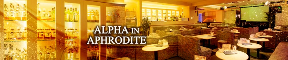 ALPHA IN APHRODITE(アフロディーテ) 殿町キャバクラ TOP画像