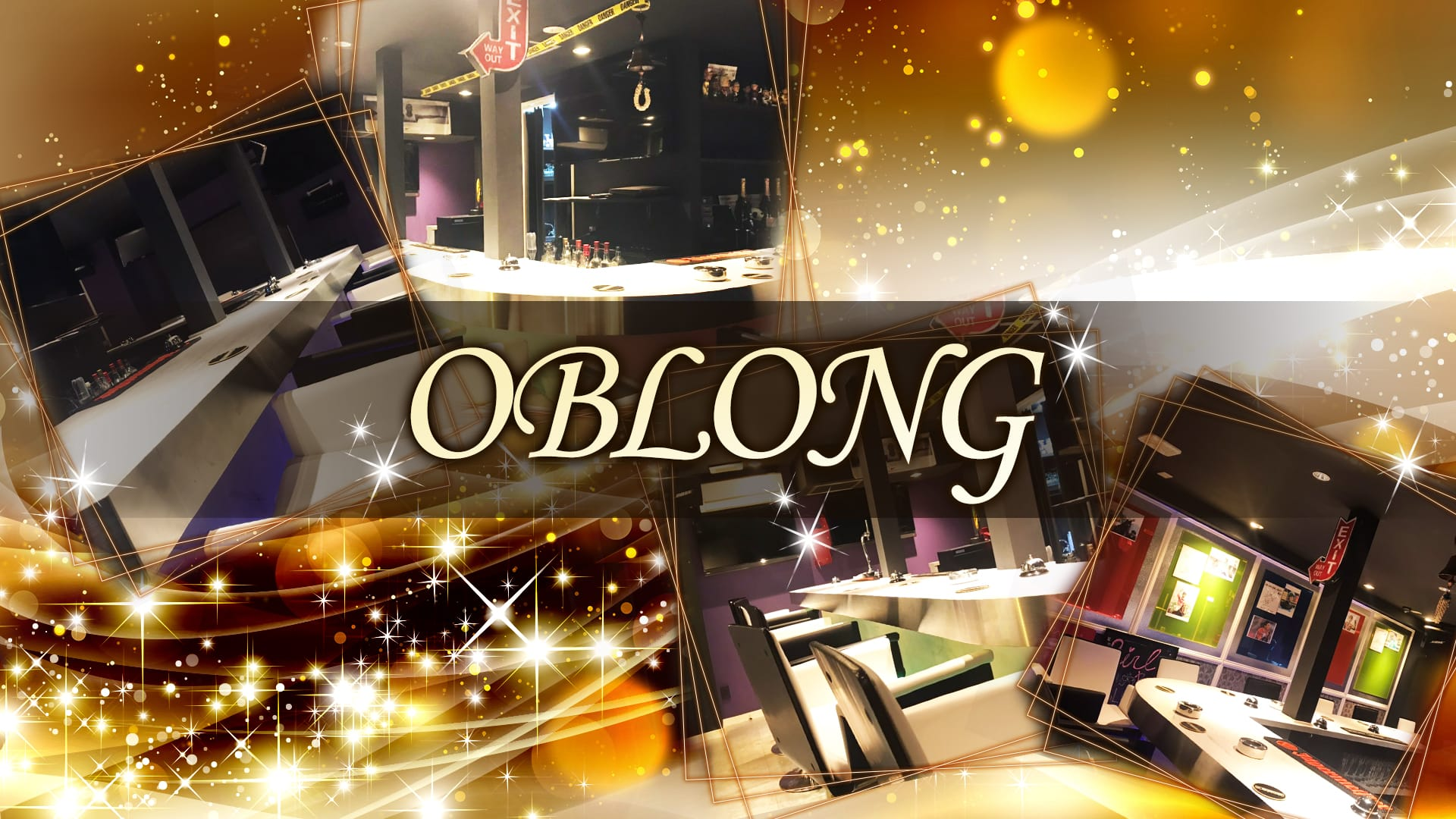 OBLONGU BAR CHOFU(オブロングバーチョウフ) 調布ガールズバー TOP画像