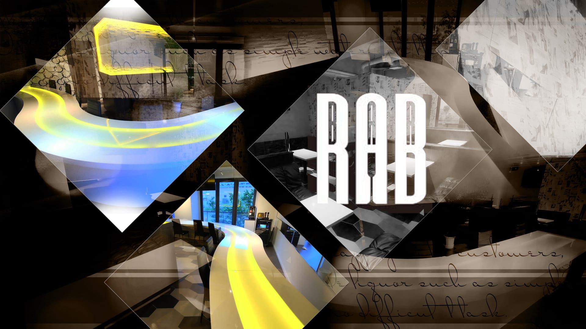 BAR RAB(ラブ) 天神ガールズバー TOP画像