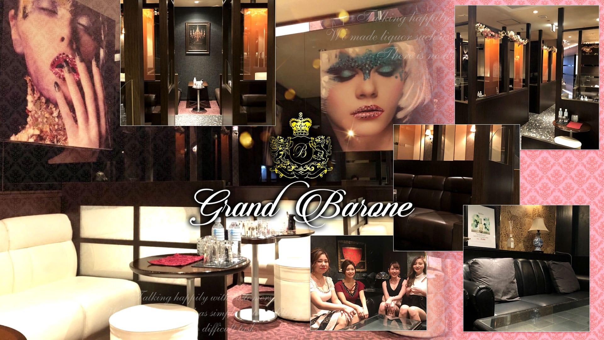 Grand Barone(グランバローネ) 中洲ニュークラブ TOP画像