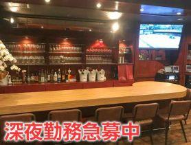 ASMONE(アスモネ) 上野ガールズバー SHOP GALLERY 1