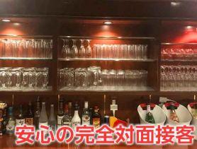 ASMONE(アスモネ) 上野ガールズバー SHOP GALLERY 4
