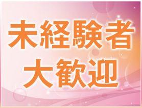 GIRL's SEVEN(ガールズセブン) 船橋ガールズバー SHOP GALLERY 4