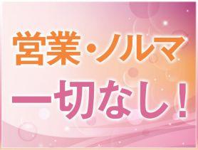 GIRL's SEVEN(ガールズセブン) 船橋ガールズバー SHOP GALLERY 5