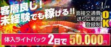 【ひばりヶ丘】club Nox(ノックス)【公式求人情報】 バナー