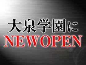 Club JUDE(ジュード) 練馬キャバクラ SHOP GALLERY 1