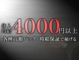 Club JUDE(ジュード) 練馬キャバクラ SHOP GALLERY 4