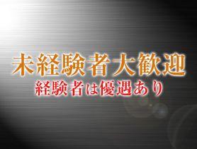 Club JUDE(ジュード) 練馬キャバクラ SHOP GALLERY 5