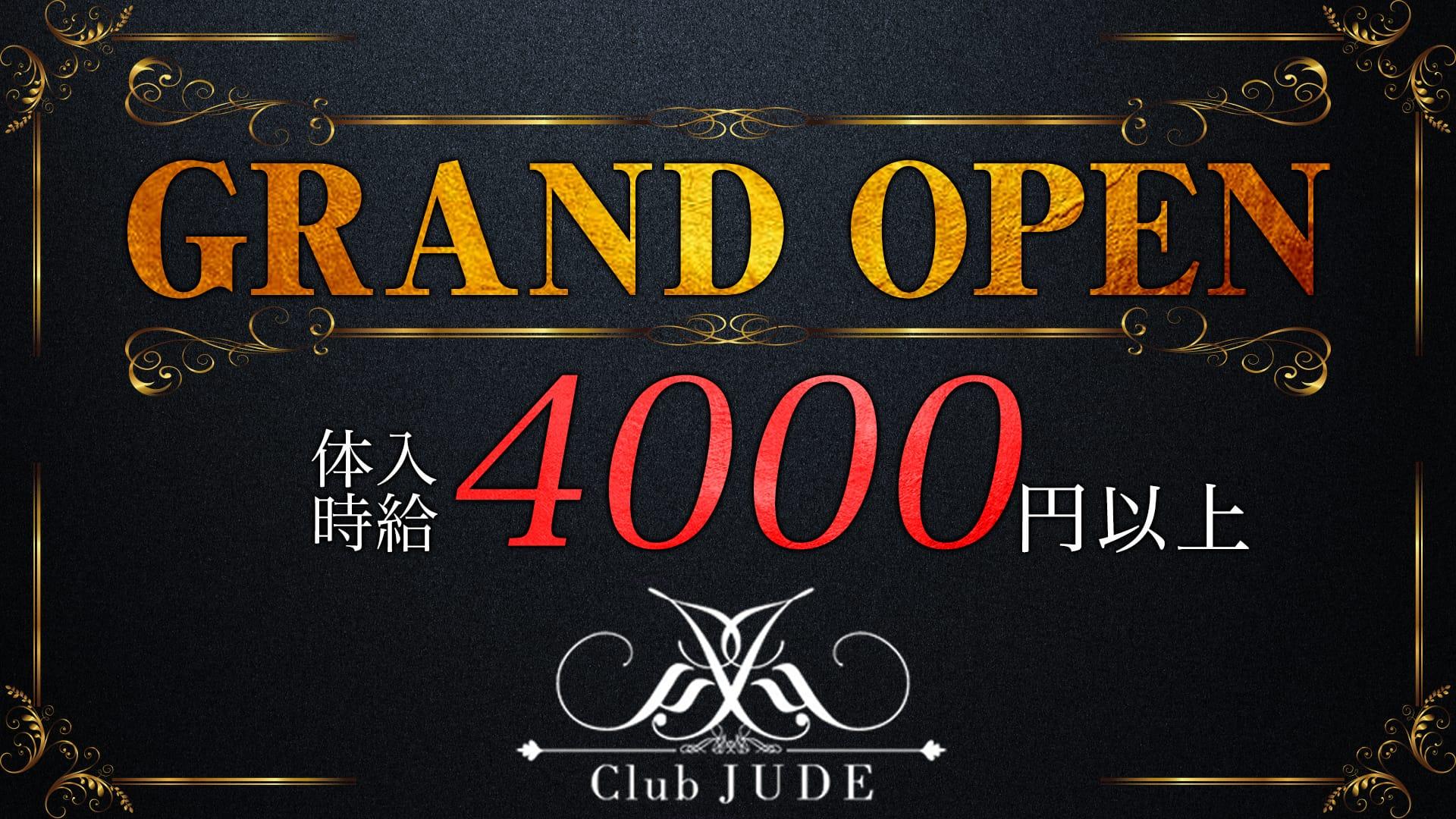 Club JUDE(ジュード) 練馬キャバクラ TOP画像