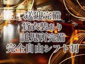 Bunch of Roses(バンチオブローゼス)岐阜 岐阜キャバクラ SHOP GALLERY 5