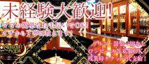 クレッセントムーン【公式求人情報】 バナー