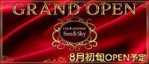 Club Lounge Sun&Sky~サンスカイ~【公式求人情報】 バナー