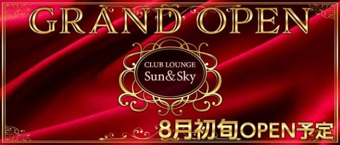 Club Lounge Sun&Sky~サンスカイ~【公式求人情報】