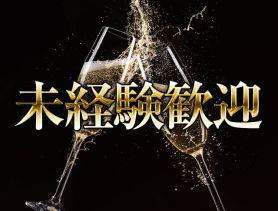 【朝】LEGEND OF THE KING(レジェンドオブザキング) 歌舞伎町昼キャバ・朝キャバ SHOP GALLERY 2