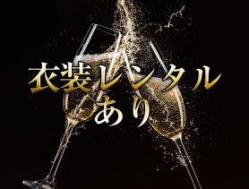 【朝】LEGEND OF THE KING(レジェンドオブザキング) 歌舞伎町昼キャバ・朝キャバ SHOP GALLERY 5
