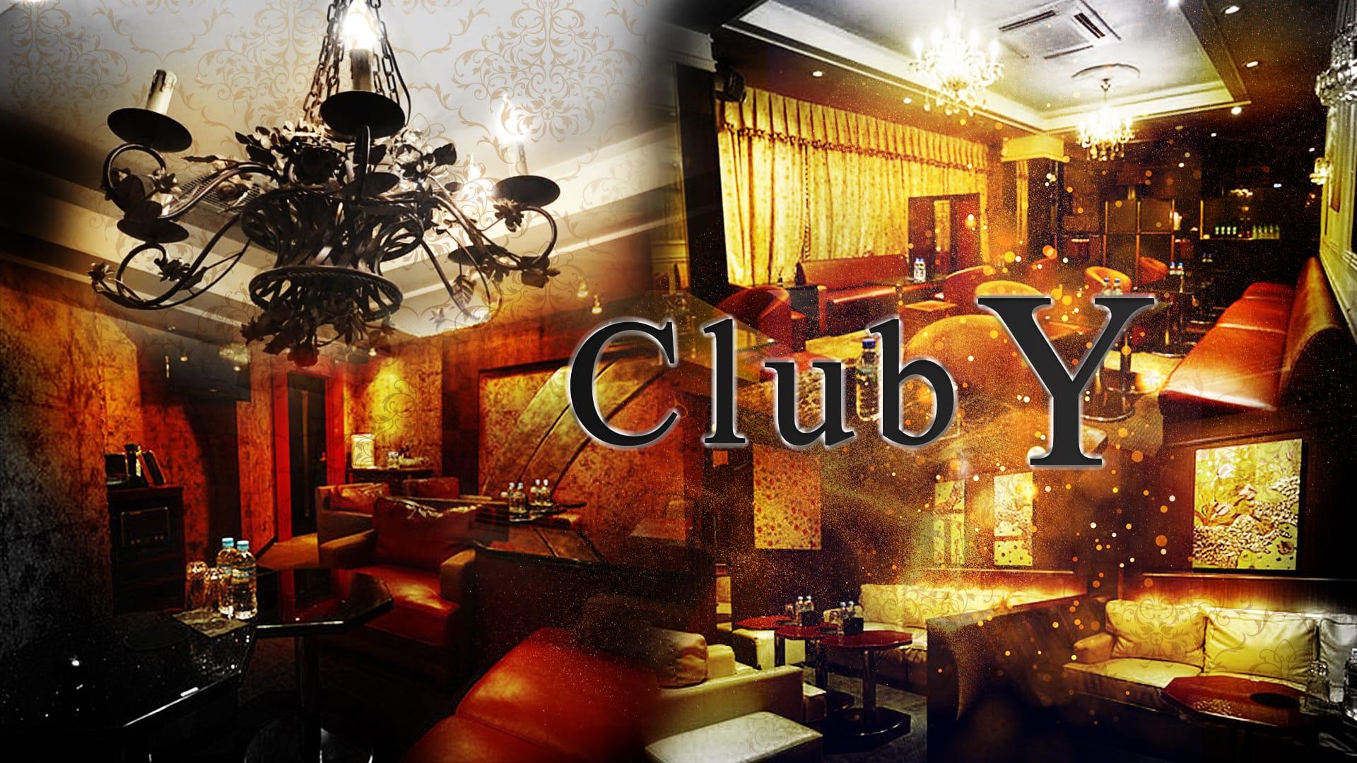 club Y(ワイ) 柏キャバクラ TOP画像