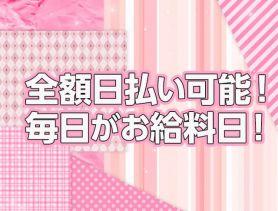 Girls bar Nine9(ナイン) 大宮ガールズバー SHOP GALLERY 1