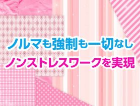 Girls bar Nine9(ナイン) 大宮ガールズバー SHOP GALLERY 2