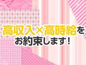 Girls bar Nine9(ナイン) 大宮ガールズバー SHOP GALLERY 5