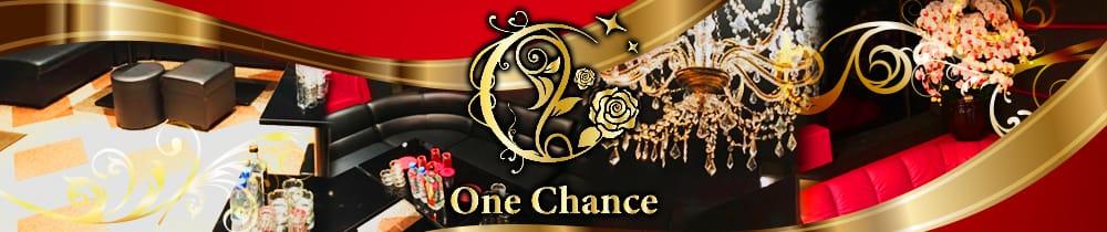 One Chance(ワン チャンス) 西川口キャバクラ TOP画像