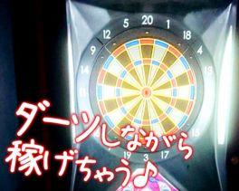 上野パンダ 上野ガールズバー SHOP GALLERY 1